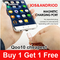 💋Qoo10 CHEAPEST💋Baseus Magnetic Cable★Micro/iOS/Type-C/2.4A USB Charger★Apple/Samsung/Huawei/Etc★