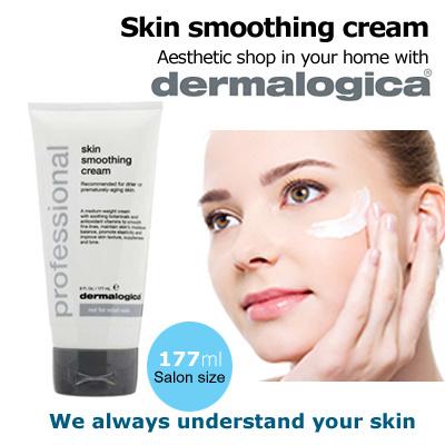 best skin smoothing cream