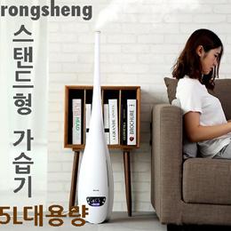 rongsheng Intelligent floor humidifier智能落地式加湿器/家用静音/卧室/办公室/孕妇婴儿空气净化器5L恒湿
