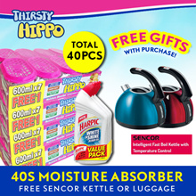 ThirstyHippo Dehumidifier Moisture Absorber 600ml 5 packs Carton! Free Gifts!