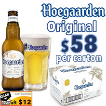 【Fresh Stock】Hoegaarden Rosee Hoegaarden White Korean Hite Aug/Dec 2018