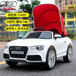 奥迪RS5儿童电动四轮遥控汽车男女宝宝可坐带敞篷摇摆车