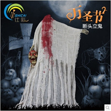 Halloween haunted house prop decoration Sound Sensor Bar stand screams decapitated big ghost ghost standing