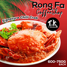[T.K. Kitchen] Signature Chilli Crab (600-750g each)