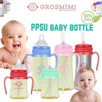 ★GROSMIMI★PPSU Baby Bottle / PPSU Straw CUPS / STAINLESS STRAW  CUPS / BPA FREE