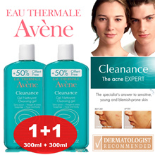 [1+1 DEAL]  AVENE Cleanance Skincare for sensitive skin. For Face and Body acne skin problem.