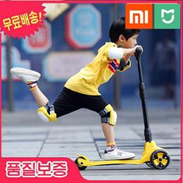 柒小佰儿童滑板车