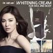 [NEW LAUNCH] Dr. Johom Smear Whitening Body Cream SPF 50+++ 100ml/CC Cream/BB Cream/Sunblock