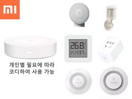 샤오미 스마트 멀티모드 게이트웨이3세대 / 스마트한 홈 컨트롤 / ZigBee 3.0 지원 / WiFi 지원 / 블루투스 지원 /화재 연기 경보기/가스 경보기/돼지코 증정/무료배송