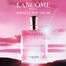 [U.P.$150] LANCOME MIRACLE EDP for Women 100 ml Tester packaging