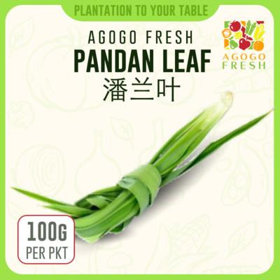 45 Pandan Leaf 潘兰叶 (100g)
