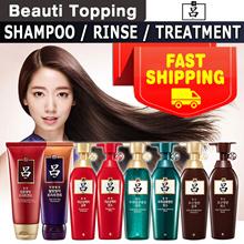 ★Fast Shipping / Ship From SG★Qoo10 Lowest Price★[RYO] Korea No.1 Oriental Herb Hair Care Shampoo