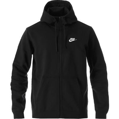 nike hoodie jacket for sale philippines