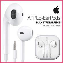 ★Apple iPhone Earpod / Earpiece ★Earphone adapter/Earphone gender/Samsung Earpiece EO-IG955
