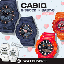 *APPLY 25% OFF COUPON* *CASIO GENUINE* CASIO G-SHOCK -BABY-G COUPLE WATCHES! Free Shipping and Box!