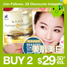 [END TONIGHT! 2X DISCOUNT INSTANTLY!!] ♥NANO COLLAGEN ♥#1 BEST-SELLING ♥SKIN WHITENING