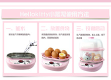HELLO KITTY STEAMER*COOKER*WARM FOOD UP*MULTI FUNCTIONAL COOKER