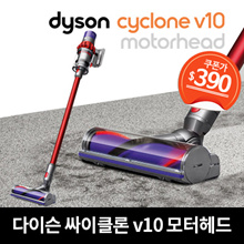 ★ coupon price $ 390 ★ [Dyson] Cyclone V10 motor head wireless cleaner free shipping +