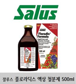 잘루스 플로다딕스 액상 철분제 500ml / 무료배송 /  Salus floradix liquid iron and vitamin 500ml
