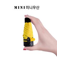 5-stage folding UV protection Mass production / mini production umbrella / small folding umbrella