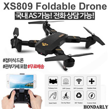 VISUO XS809 DRONE / WiFi Camera 2.0MP RC Remote Control Quadcopter Fixed High Helicopter with Drones