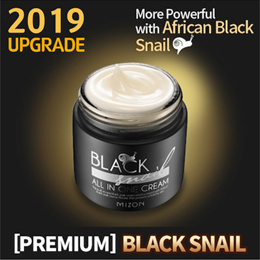 Black Snail All In One Cream 75ml/ Anti-aging cream/ Skin recovery / Exp. May. 2021