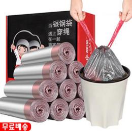 자동수거 포터블 도톰 쓰레기봉투/무료배송