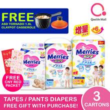 [KAO]【3 Ctn】Merries Diapers Tape/ Pants | Made in Japan NB~XXL + FREE CLAYPOT!!