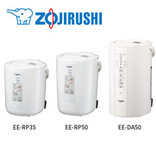 2019 latest! Zojirushi humidifier steam type [heating type] EE-RP35 / EE-RP50 / EE-DA50 August, 2019 new sale! Tax included