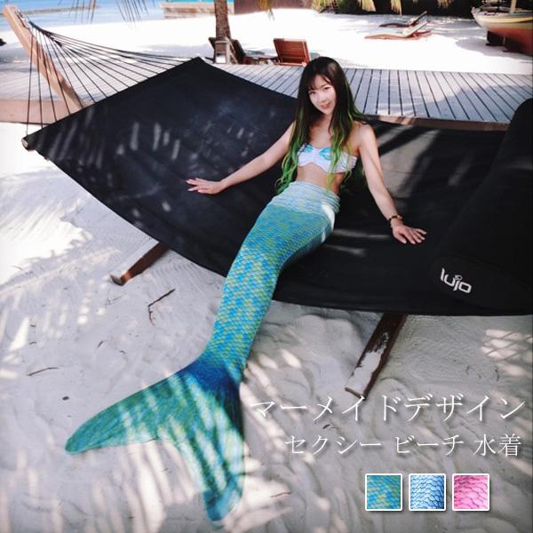 Qoo10水着 レディース ビキニ 人魚姫 マーメイドデザイン マチャプチャレ 人魚  仮装 ホルターネック 着痩せ ビーチ 写真 セクシーな女 海辺  2点セット