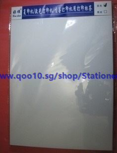 Adhesive sticker The laser label paper A4(210*297)_Office Stationery