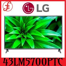 LG TV FHD LED Smart TV 43 inch 43LM5700PTC Full HD HDR