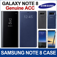 ★ Genuine Samsung Galaxy Note 8 Case Cover ★ LED / CLEAR VIEW / ALCANTARA / PROTECTIVE STANDING DEX