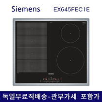 ★ App coupon price $ 630 - Next business day delivery ★ Siemens Induction SIEMENS EX645FEC1E iQ 700 / Max sales / Review confirmation required / Free shipping / Voucher included / No installation