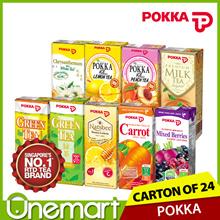 [POKKA] 24 Packs CARTON SALE ★ 24 x 250ml Packet Drink ► Jasmine Green/Premium Milk Tea/ HoneyLemon