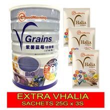 Good Morning VGrains 18 Grains 1kg + EXTRA 3 Vhalia Sachets 25g