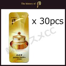 [sample] The history of whoo Gongjinhyang Intensive Nutritive cream 1ml x 30pcs