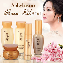 Sulwhasoo Basic Kit 5 In 1