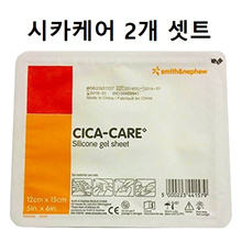 Cica-Care Silicone Gel 2set