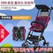 Good baby baby pocket car baby cart umbrella ultra-light ultra-small holiday cart baby stroller POCK