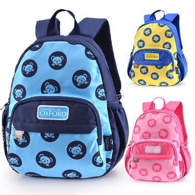 UNIVERSITY OF OXFORD 3-6 year old boys backpack kindergarten schoolbag  girls in large class 5413dca18f272