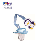 Puku Pacifier Chain  Baby Pacifier 0-6M Blue