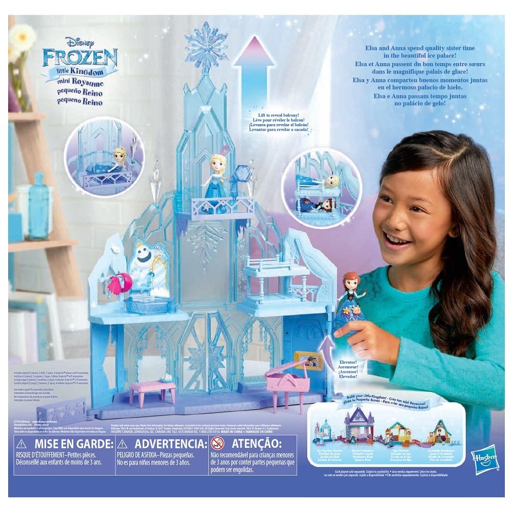Nykomna Qoo10 - Disney Frozen Little Kingdom Stargazing Castle ☆ FREE EB-76
