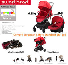 Sweet Heart Paris baby stroller and car seat Combo - ST TESORO (CERISE) Stroller