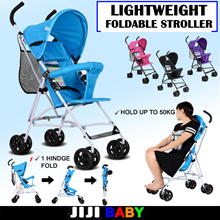 ★Light Weight Foldable Stroller ★ Foldable Stroller★ Baby Pram ★ Toddler Strollers Push Chairs