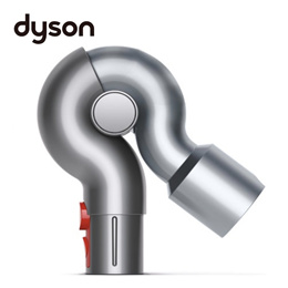 【原廠配件】Dyson 戴森 原廠 V7 / V8 高處轉接頭 (up and top adapter)