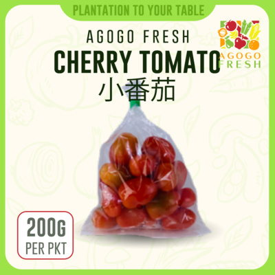 49 Tomato Ceri 小番茄 (200g)