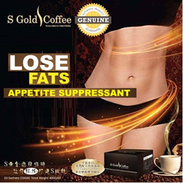 ♥️ CHEAPEST 2 BOXES  ♥️ S Gold Slimming Coffee 💥 Effective 💥 Fast Effect JESSTIORS 💥