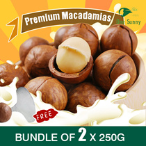 Premium Macadamias *Bundle of 2 x 250g *Free shell opener!!!