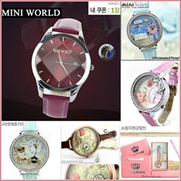 MiniWorld Korea Watch - Fashion Watch 3D HANDMADE Jam Tangan Wanita (Eiffel Paris...)